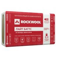 Базальтовая теплоизоляция (вата) - Rockwool (Роквул) Лайт Баттс 50