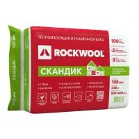Базальтовая теплоизоляция (вата) - Rockwool (Роквул) Лайт Баттс Скандик 100