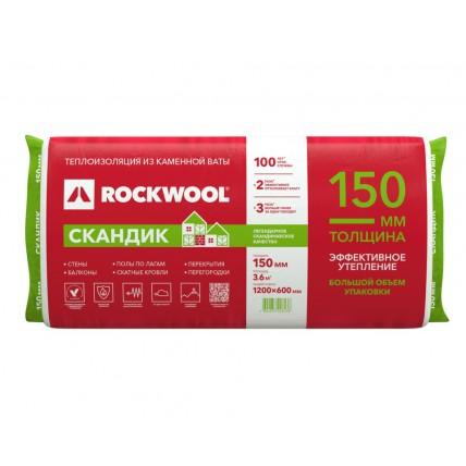 Базальтовая теплоизоляция (вата) - Rockwool (Роквул) Лайт Баттс Скандик 150