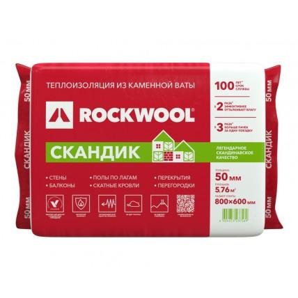 Базальтовая теплоизоляция (вата) - Rockwool (Роквул) Лайт Баттс Скандик 50