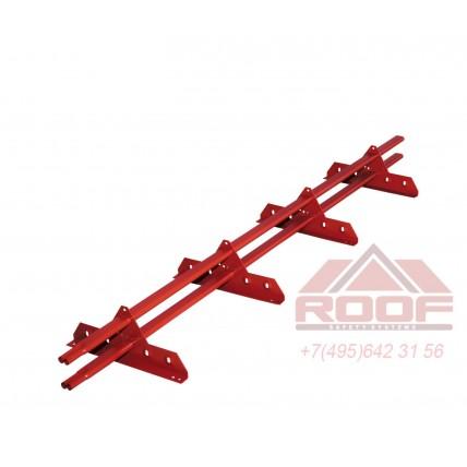 Снегозадержатель Roofsystems (Руфсистемс) - трубчатый Elite для металлочерепицы и битумной кровли (универсальный)